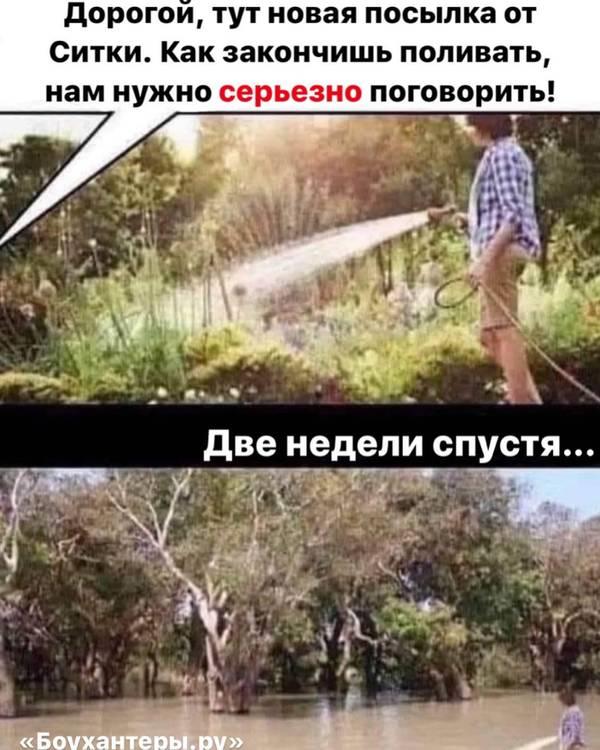 http://forumupload.ru/uploads/001a/8c/05/2/t780640.jpg