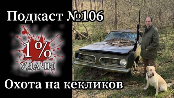 http://forumupload.ru/uploads/001a/8c/05/2/t792063.jpg