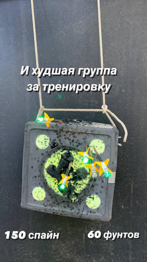 http://forumupload.ru/uploads/001a/8c/05/2/t798656.jpg