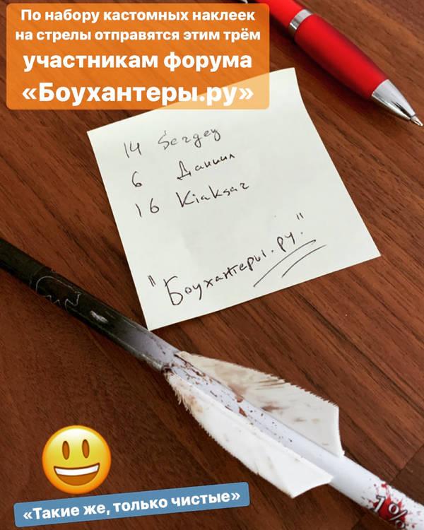 http://forumupload.ru/uploads/001a/8c/05/2/t806620.jpg