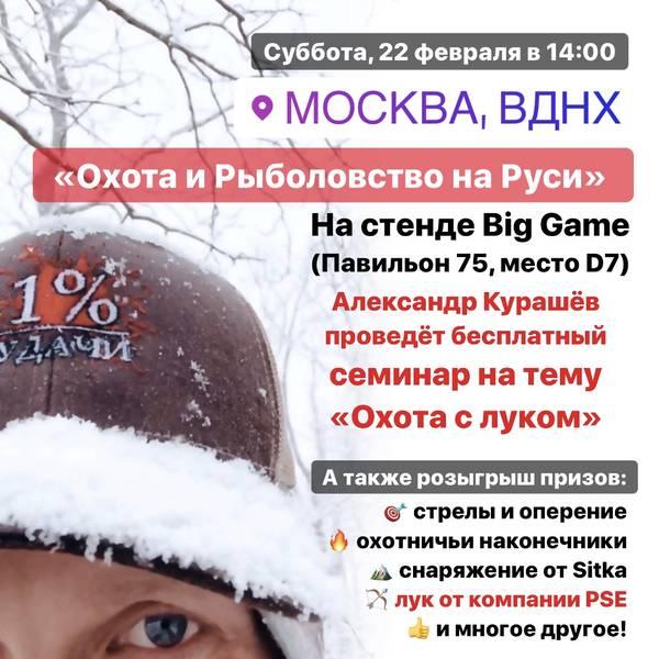 http://forumupload.ru/uploads/001a/8c/05/2/t81961.jpg