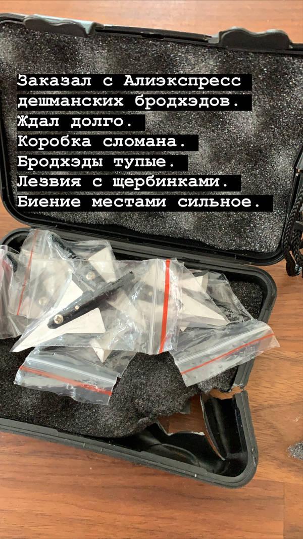 http://forumupload.ru/uploads/001a/8c/05/2/t84009.jpg