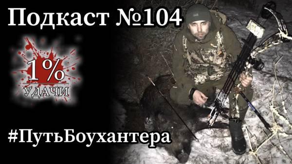 http://forumupload.ru/uploads/001a/8c/05/2/t86071.jpg