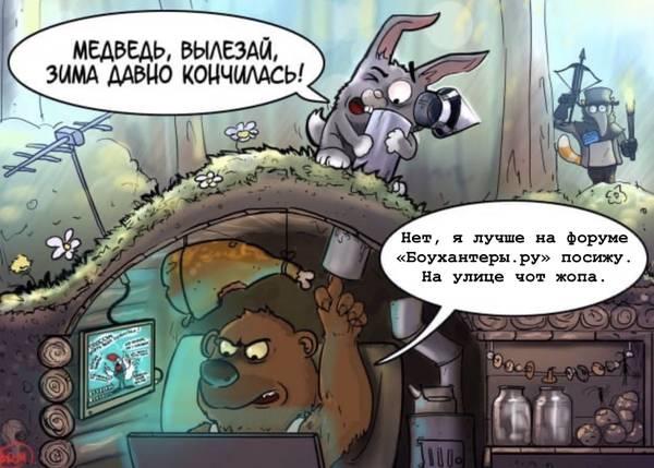 http://forumupload.ru/uploads/001a/8c/05/2/t86356.jpg