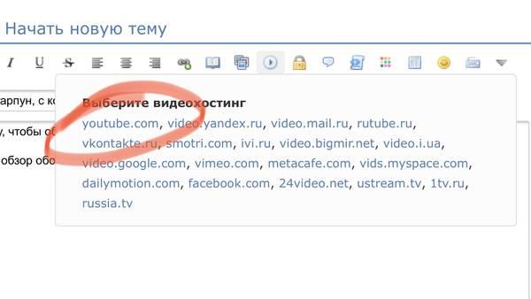 http://forumupload.ru/uploads/001a/8c/05/2/t890251.jpg