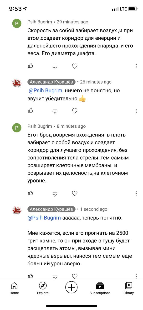 http://forumupload.ru/uploads/001a/8c/05/2/t89623.png