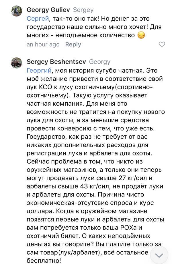 http://forumupload.ru/uploads/001a/8c/05/2/t96012.jpg