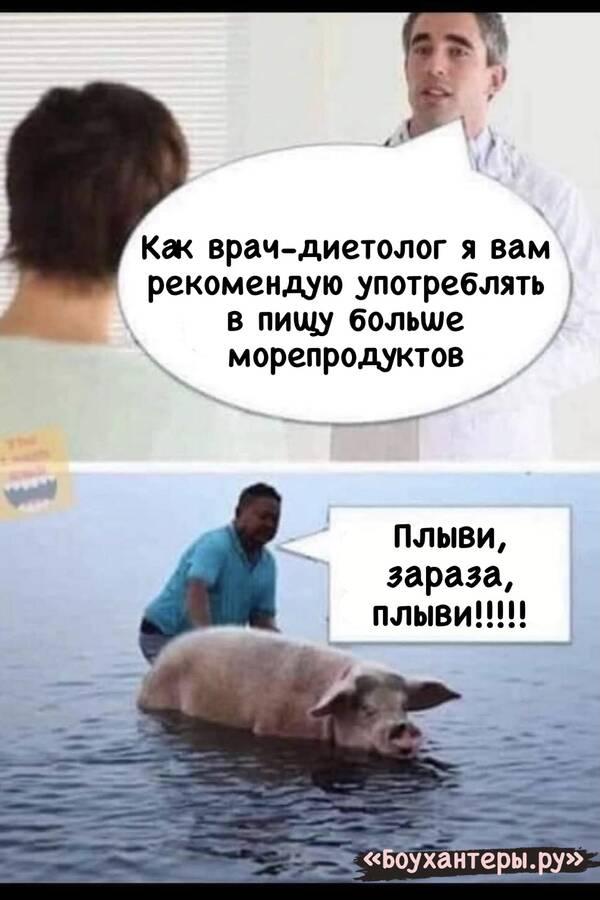 http://forumupload.ru/uploads/001a/8c/05/2/t96754.jpg