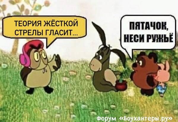 http://forumupload.ru/uploads/001a/8c/05/2/t971444.jpg