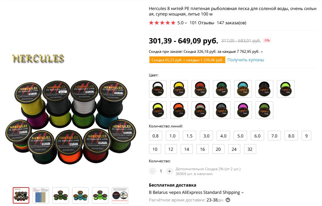 http://forumupload.ru/uploads/001a/8c/05/21/12222.png