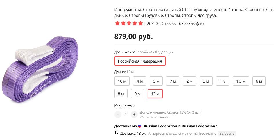 http://forumupload.ru/uploads/001a/8c/05/21/142453.png