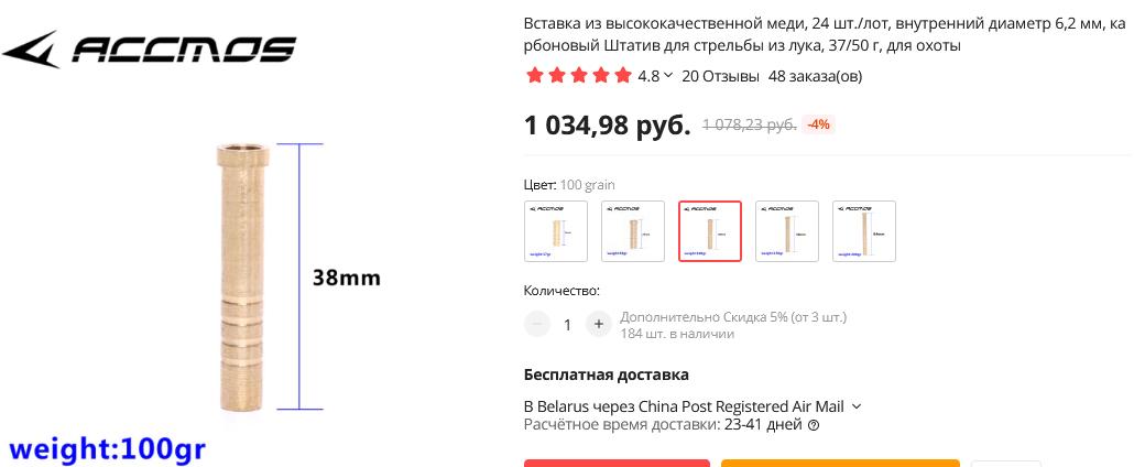 http://forumupload.ru/uploads/001a/8c/05/21/150056.png