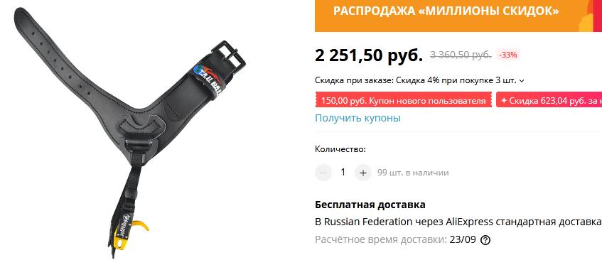 http://forumupload.ru/uploads/001a/8c/05/21/159466.png