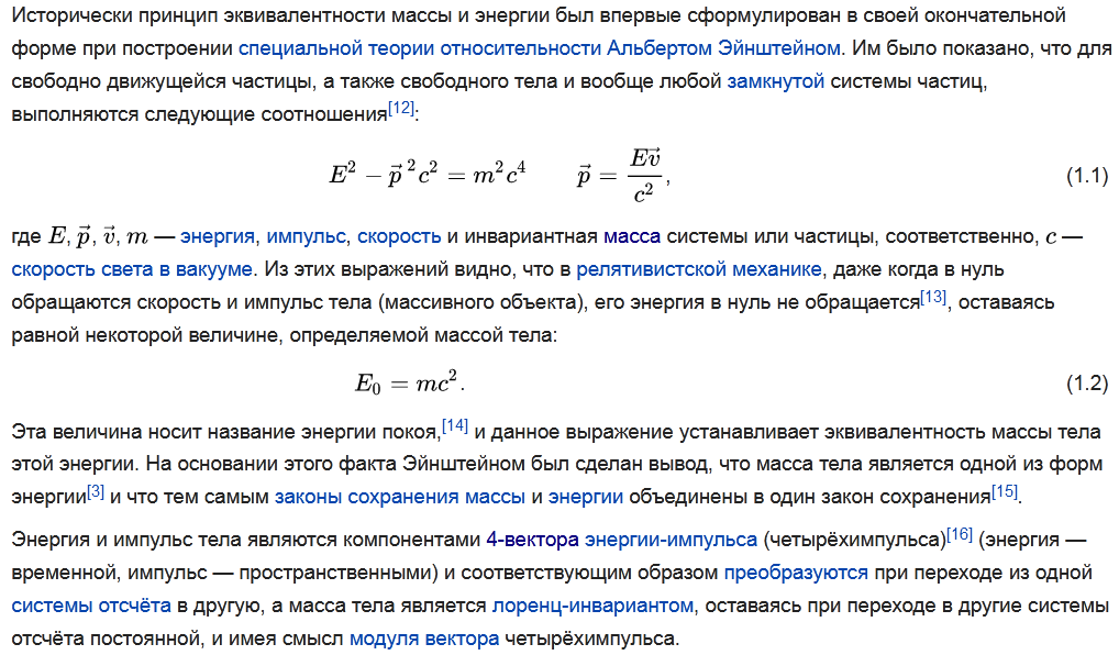 http://forumupload.ru/uploads/001a/8c/05/21/17186.png