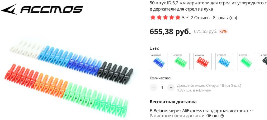 http://forumupload.ru/uploads/001a/8c/05/21/180774.png