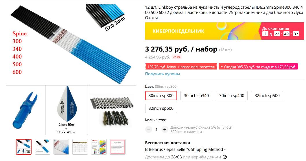 http://forumupload.ru/uploads/001a/8c/05/21/18408.png