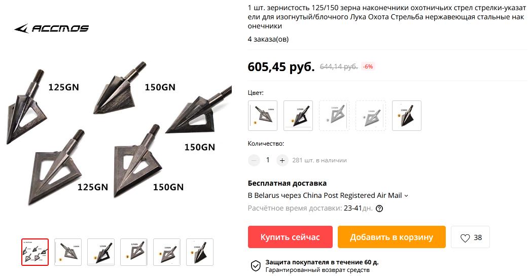 http://forumupload.ru/uploads/001a/8c/05/21/20223.png