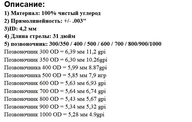 http://forumupload.ru/uploads/001a/8c/05/21/213263.png