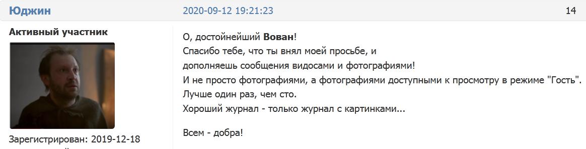 http://forumupload.ru/uploads/001a/8c/05/21/218914.png