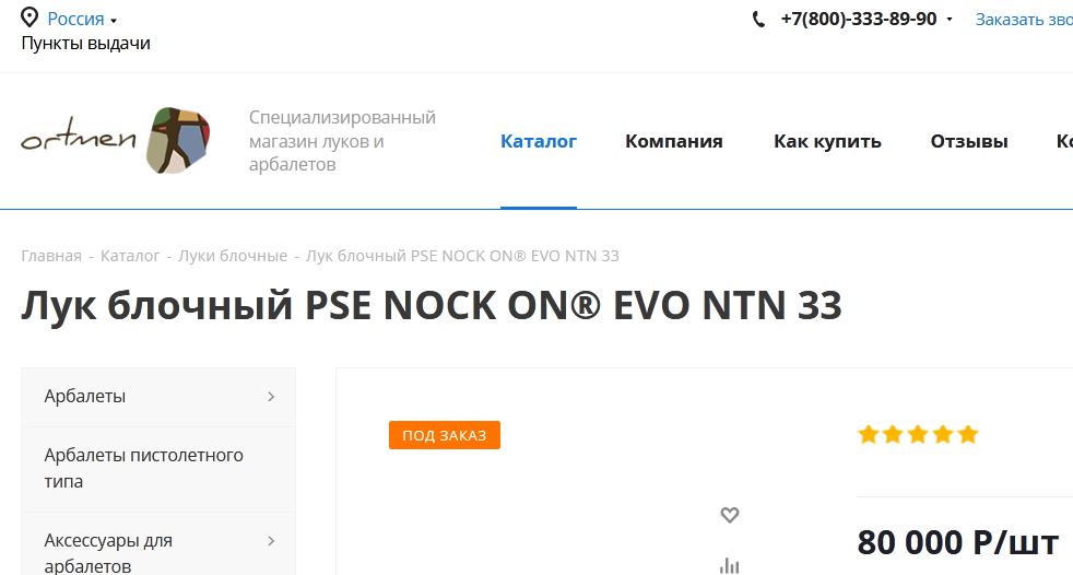 http://forumupload.ru/uploads/001a/8c/05/21/244921.jpg