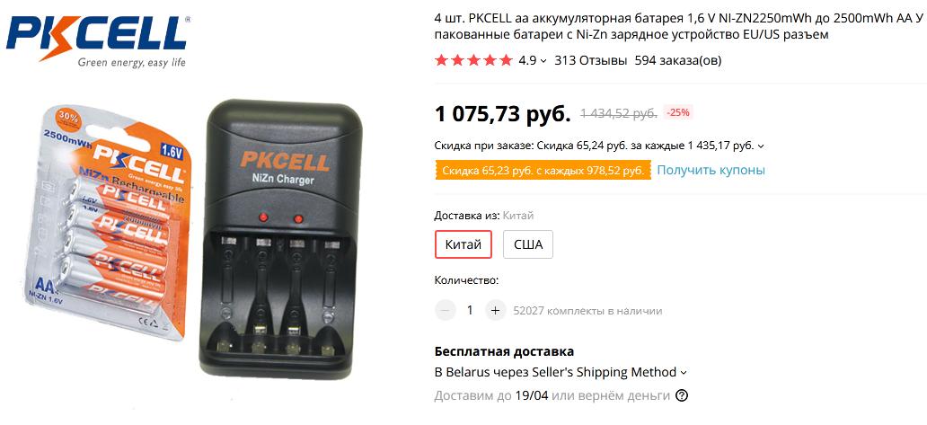 http://forumupload.ru/uploads/001a/8c/05/21/25386.png