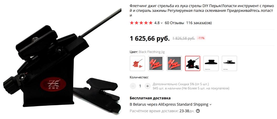 http://forumupload.ru/uploads/001a/8c/05/21/28094.png