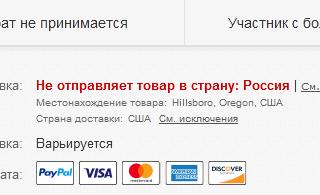 http://forumupload.ru/uploads/001a/8c/05/21/30175.png