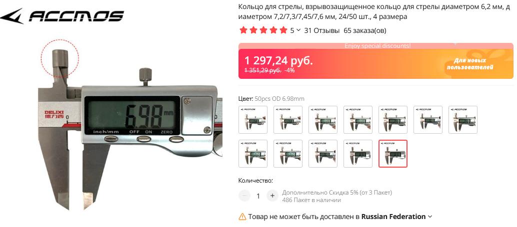 http://forumupload.ru/uploads/001a/8c/05/21/304150.png