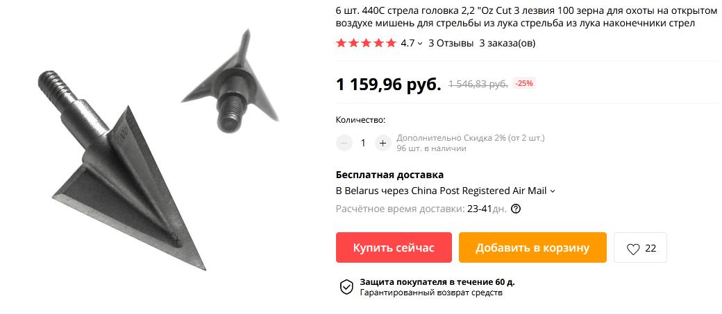 http://forumupload.ru/uploads/001a/8c/05/21/31529.png