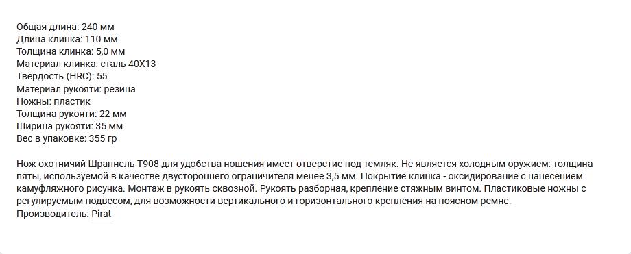 http://forumupload.ru/uploads/001a/8c/05/21/32584.png