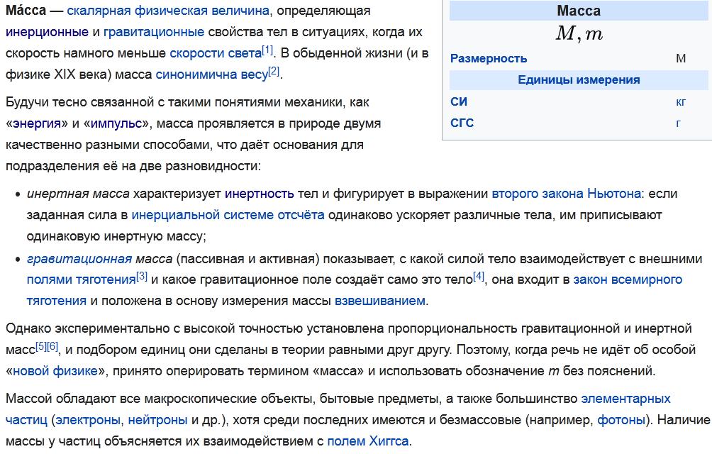 http://forumupload.ru/uploads/001a/8c/05/21/33832.png