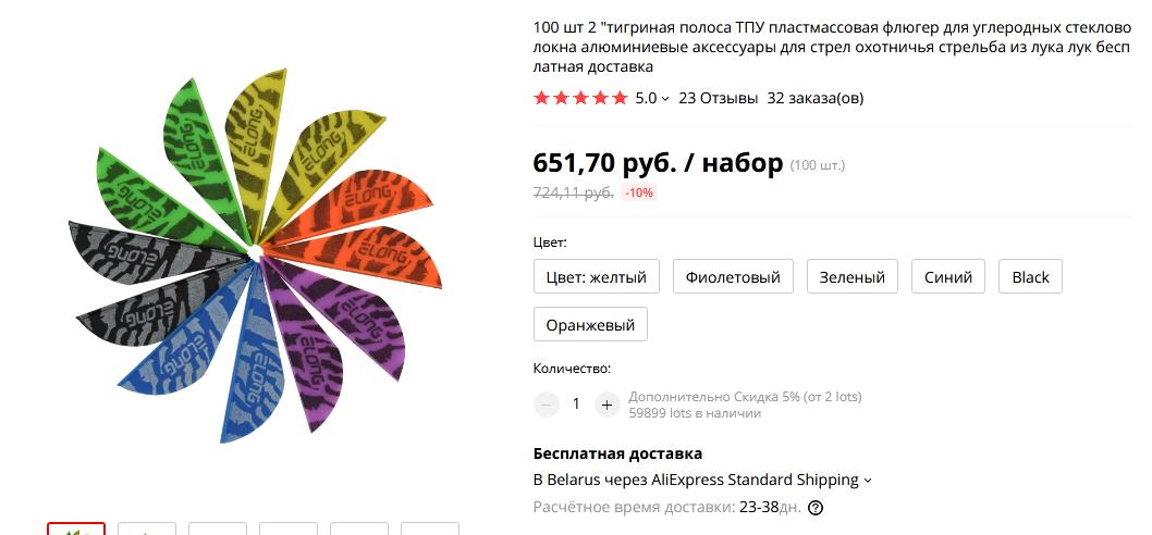 http://forumupload.ru/uploads/001a/8c/05/21/33854.png