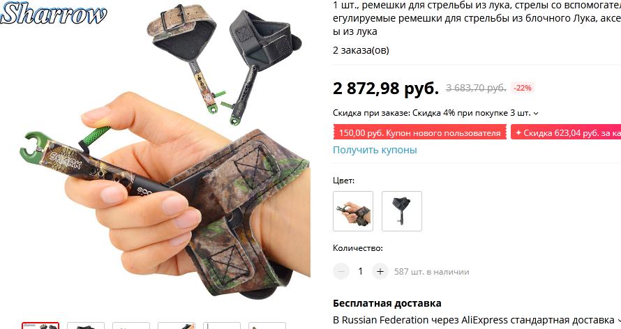 http://forumupload.ru/uploads/001a/8c/05/21/345157.png