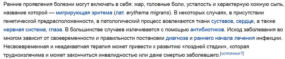 http://forumupload.ru/uploads/001a/8c/05/21/35890.png