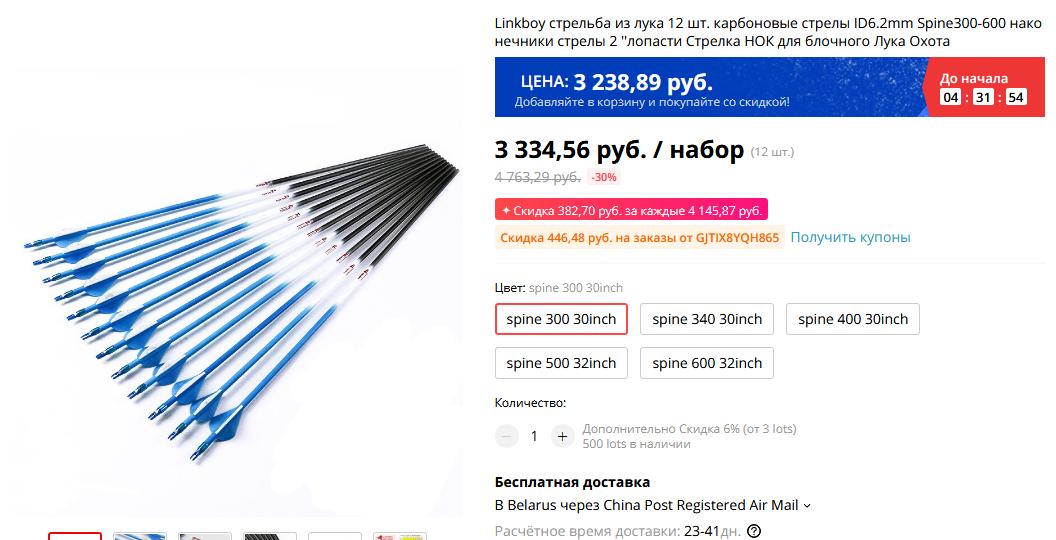 http://forumupload.ru/uploads/001a/8c/05/21/36086.png