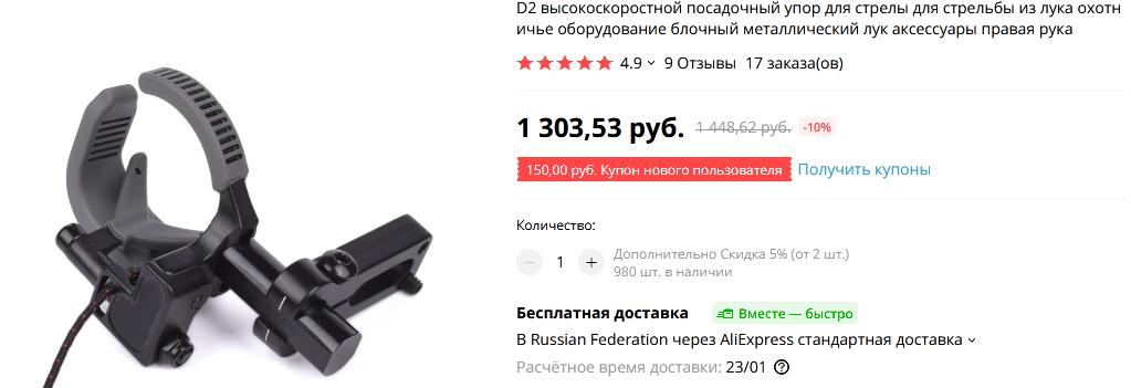 http://forumupload.ru/uploads/001a/8c/05/21/371217.png