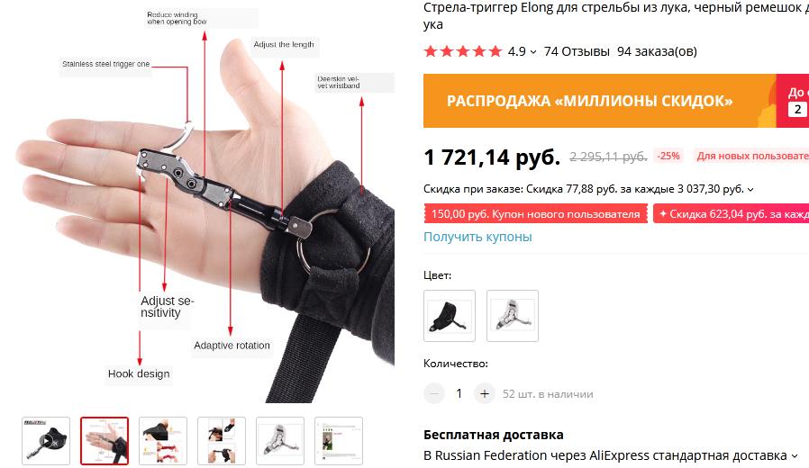 http://forumupload.ru/uploads/001a/8c/05/21/371595.png