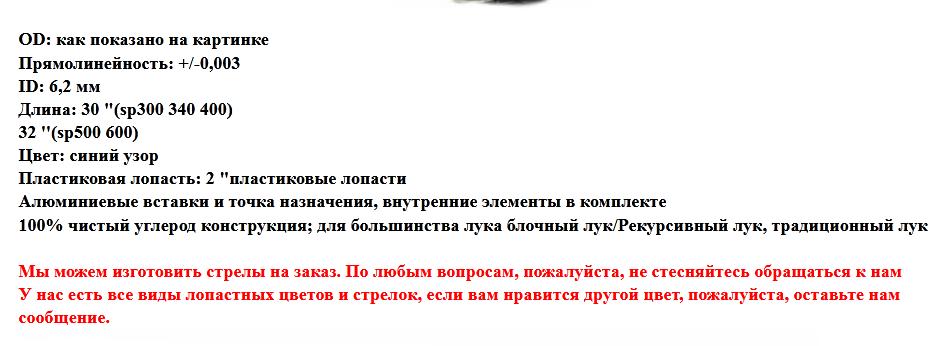 http://forumupload.ru/uploads/001a/8c/05/21/39398.png