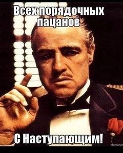 http://forumupload.ru/uploads/001a/8c/05/21/39894.jpg