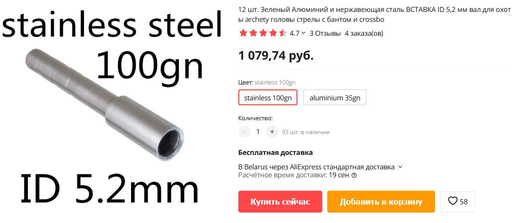 http://forumupload.ru/uploads/001a/8c/05/21/410775.png