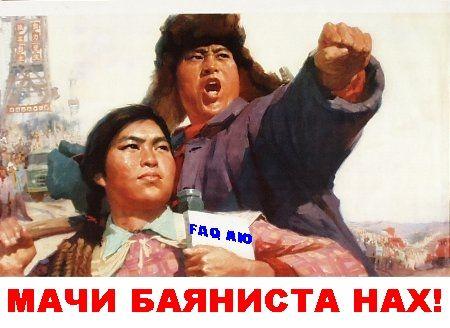 http://forumupload.ru/uploads/001a/8c/05/21/42362.jpg