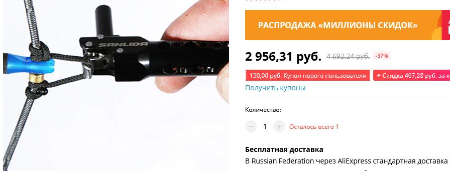 http://forumupload.ru/uploads/001a/8c/05/21/428644.png