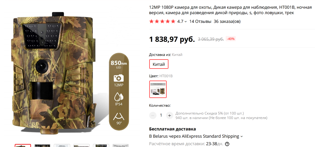 http://forumupload.ru/uploads/001a/8c/05/21/46678.png