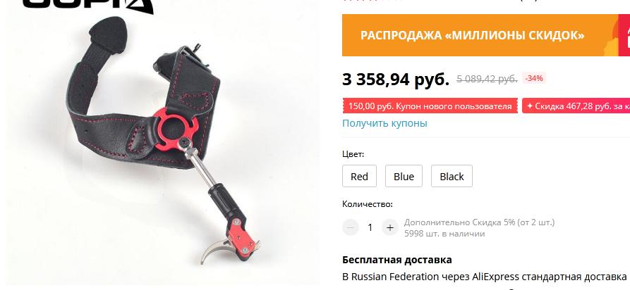 http://forumupload.ru/uploads/001a/8c/05/21/47850.png