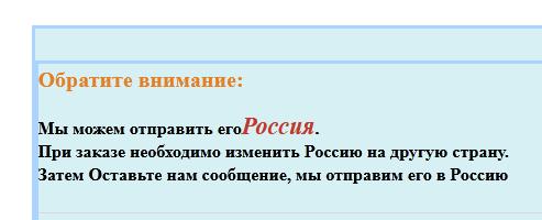 http://forumupload.ru/uploads/001a/8c/05/21/52170.png