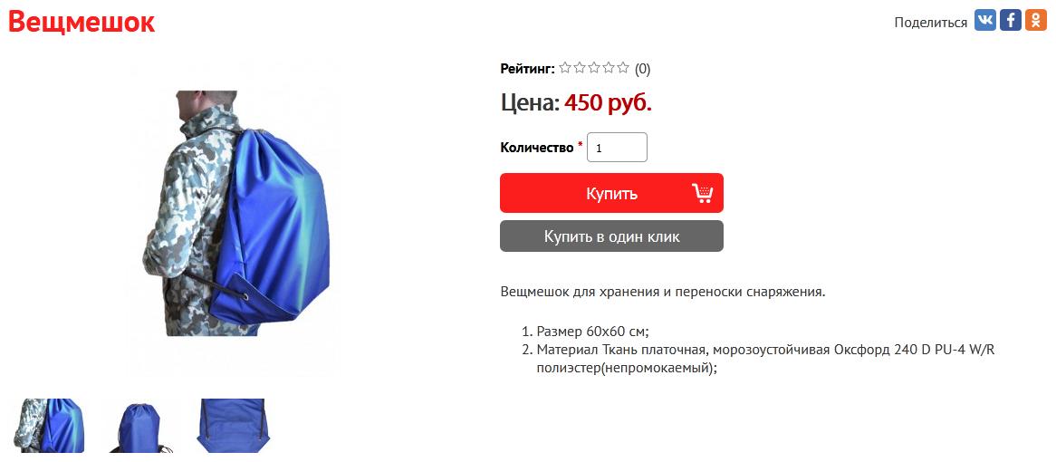 http://forumupload.ru/uploads/001a/8c/05/21/543757.png