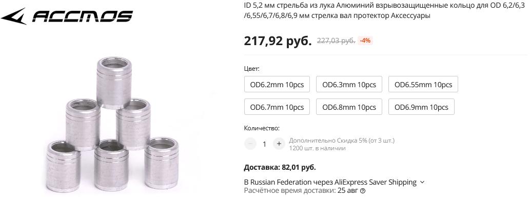 http://forumupload.ru/uploads/001a/8c/05/21/549314.png