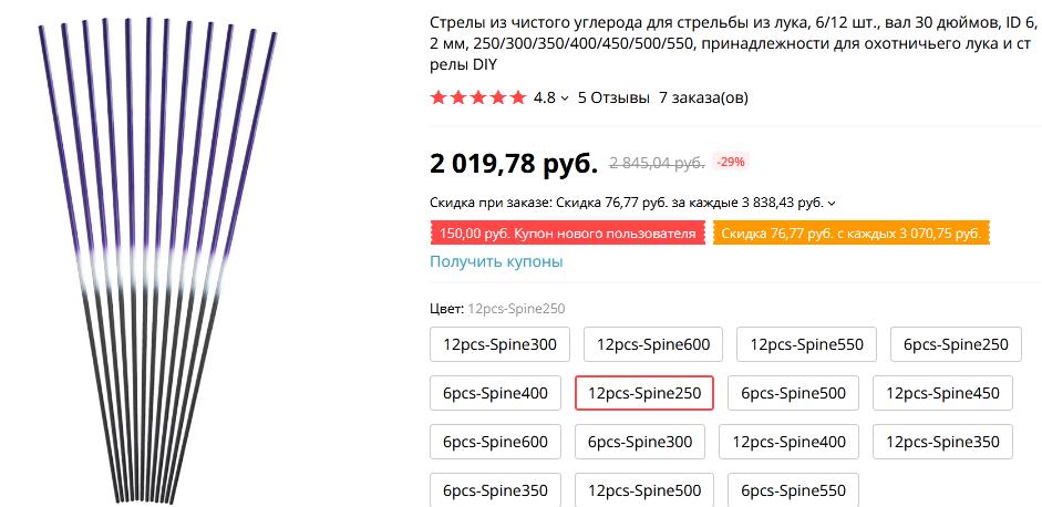 http://forumupload.ru/uploads/001a/8c/05/21/553682.png