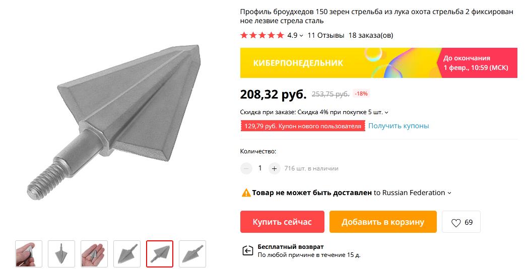 http://forumupload.ru/uploads/001a/8c/05/21/55827.png