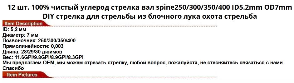 http://forumupload.ru/uploads/001a/8c/05/21/560922.png